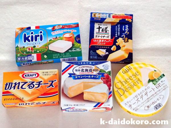 「イオンおすすめチーズ5種セット」