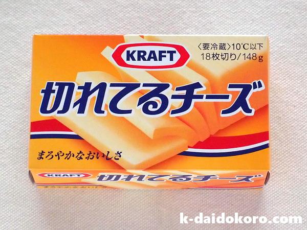 森永乳業 クラフト 切れてるチーズ