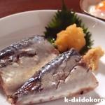 高木商店・銚子港水揚げ・さば水煮缶詰が美味い!