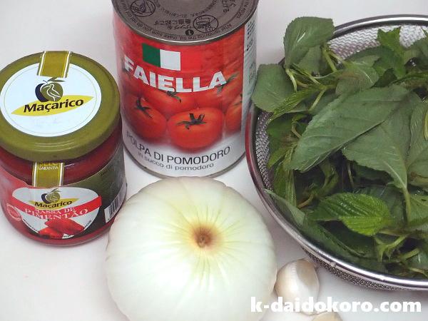 モロヘイヤたっぷりのトマトスープの材料