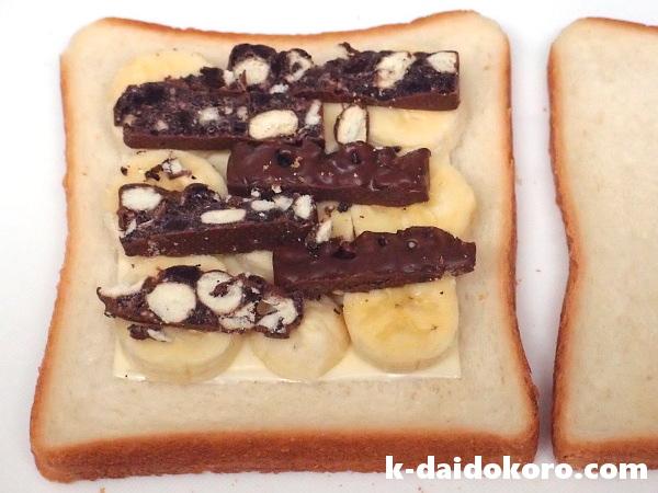 ブラックサンダーとバナナのサンドイッチの作り方