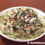 スーパー野菜の明日葉で作るツナサラダ~美味しく食べて脱メタボ!