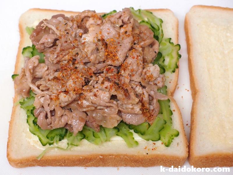 ゴーヤーと焼肉のサンドイッチの作り方
