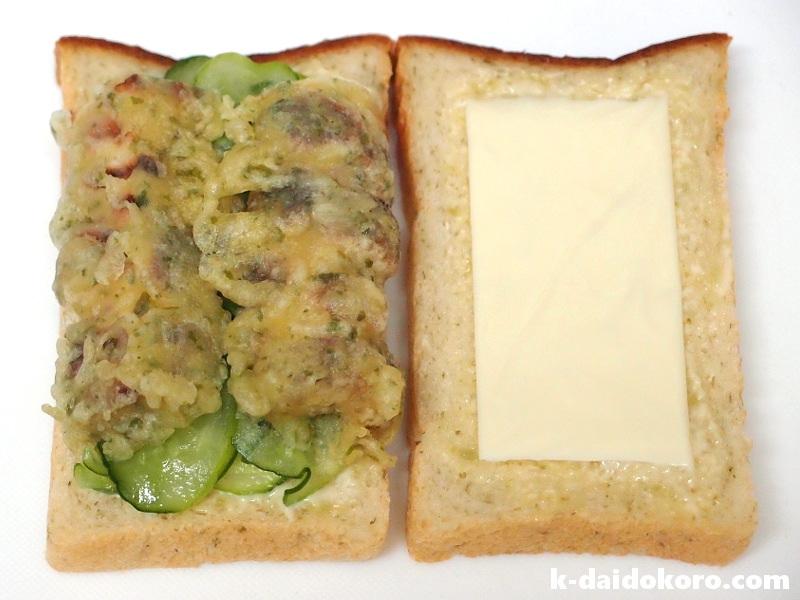 ちくわ天とキュウリのサンドイッチ