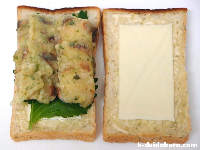 ちくわ天とチーかまのサンドイッチ