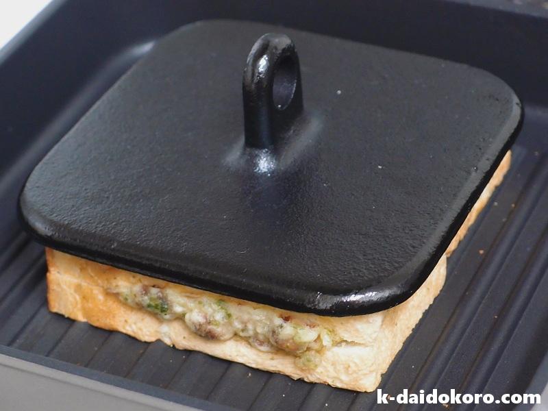 ちくわ天のサンドイッチの作り方