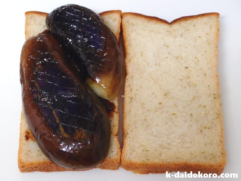 茄子と肉みそのサンドイッチの作り方