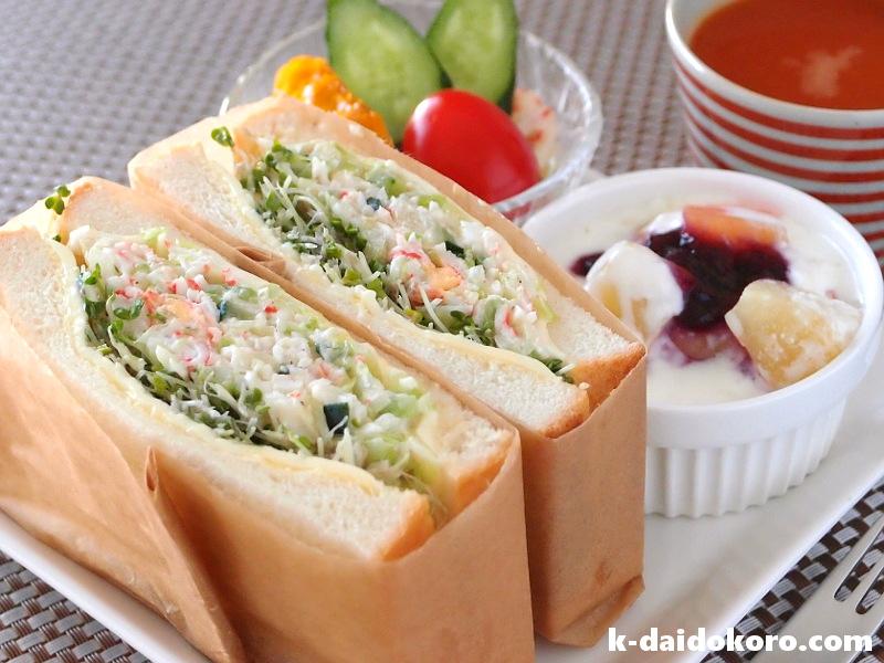 カニ風サラダのサンドイッチ