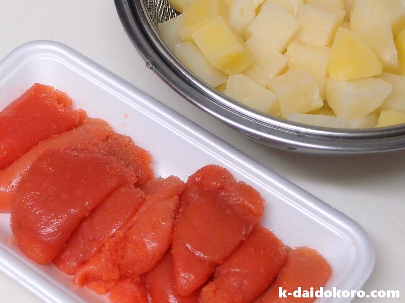 タラモサラダの材料