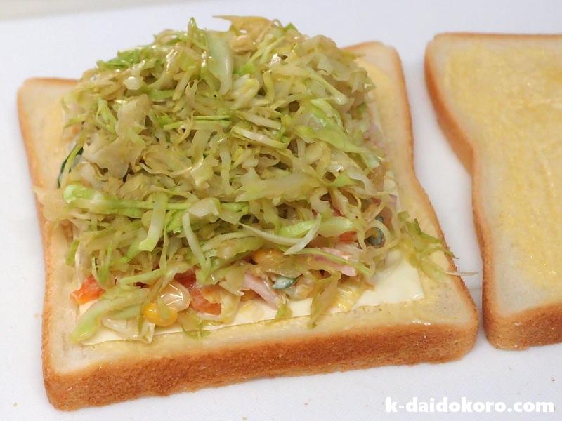 サンドイッチの作り方