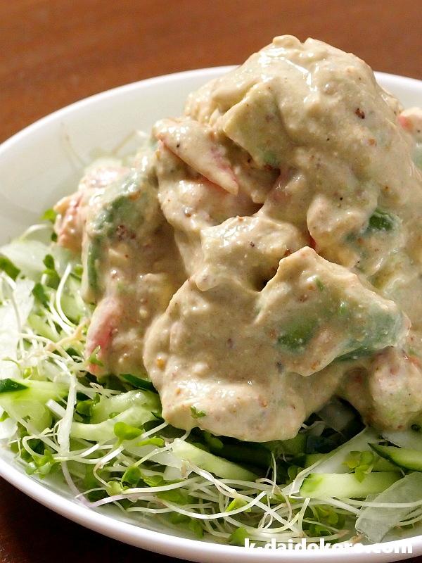 アボカドとトマトの豆腐クリームサラダ