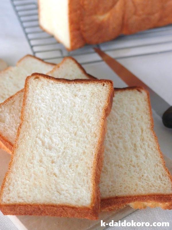大豆粉入りのちょっとだけ低糖質食パン