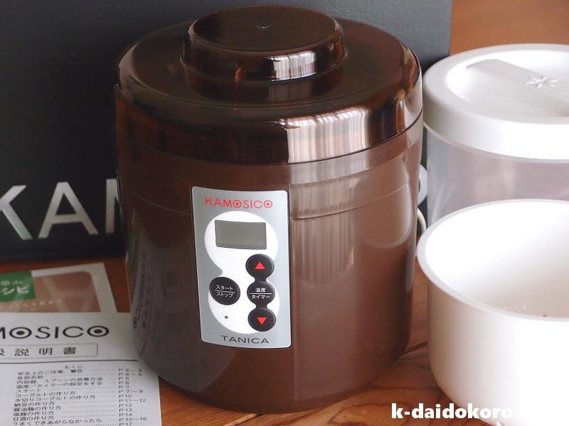 タニカ電器 KAMOSICO(カモシコ)