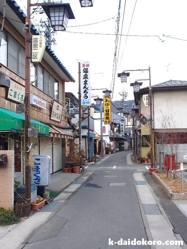 上山田温泉 銀座通り