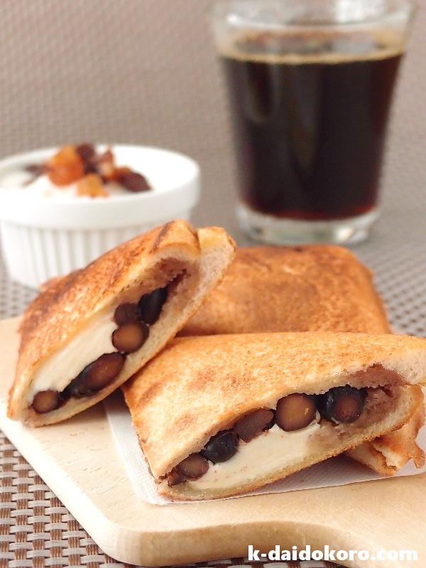 黒豆とクリームチーズのホットサンド
