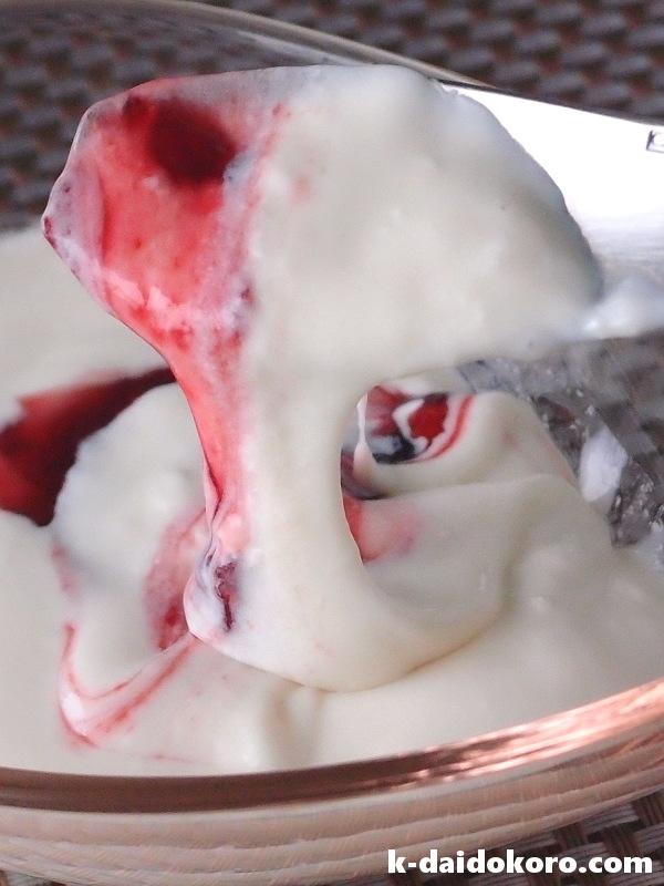 豆乳ココナッツミルクヨーグルト