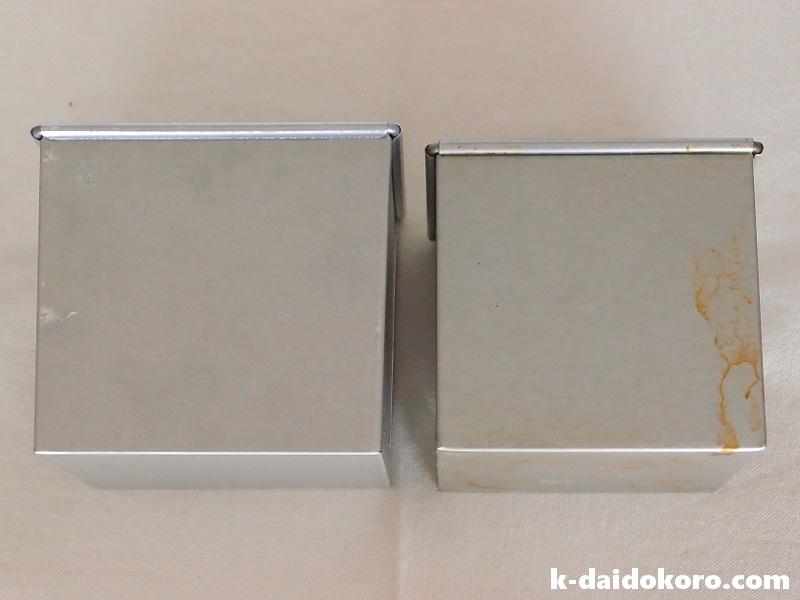 1斤型(角食)