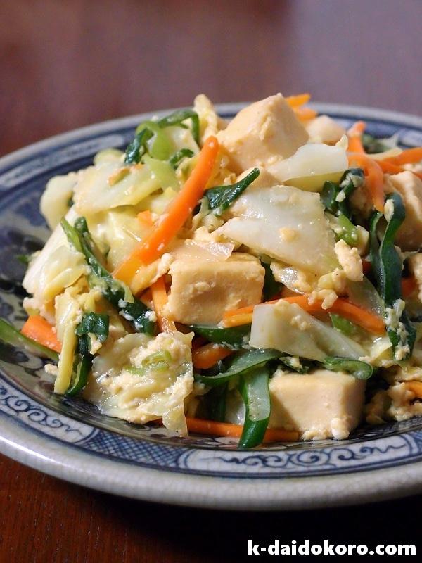 高野豆腐と春キャベツの豆乳卵炒め