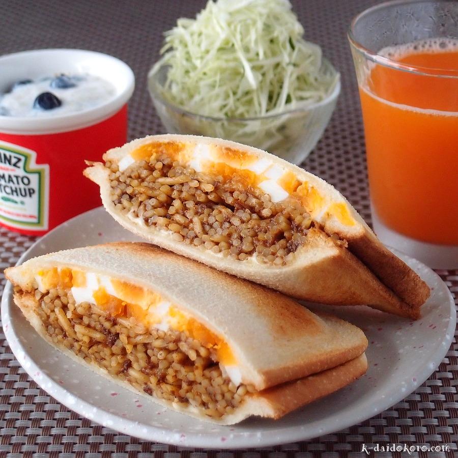 キーマカレースパゲッティと玉子のホットサンド