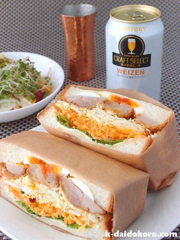 から揚げと野菜たっぷりのサンドイッチ