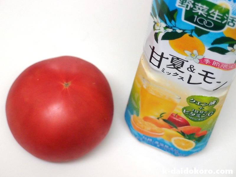「カゴメ 野菜生活100 甘夏&レモンミックス」×「トマト」
