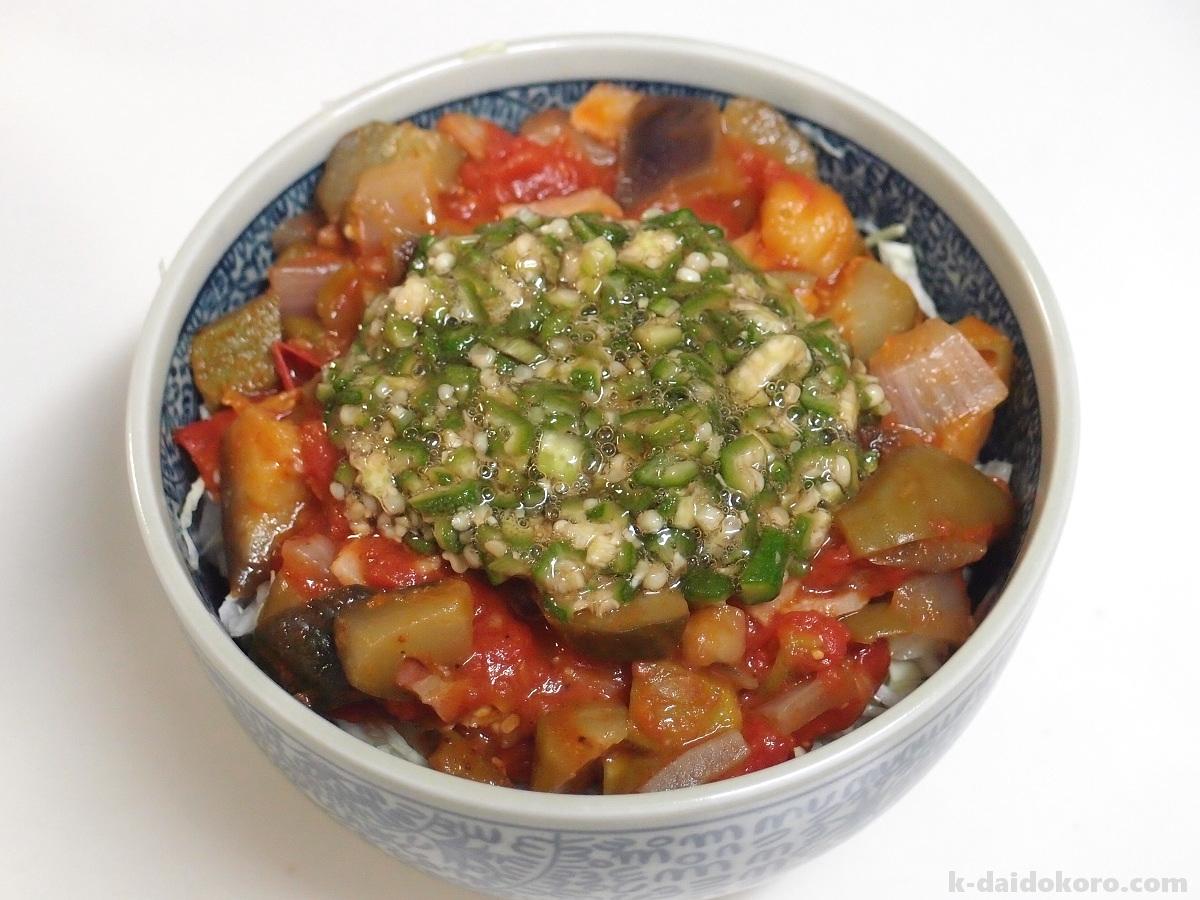 たっぷり野菜の夏丼