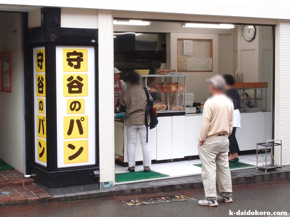 守谷のパン 仮店舗