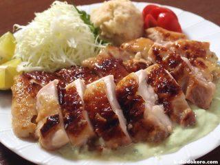 鶏もも肉のソテー 豆乳アボカドソース