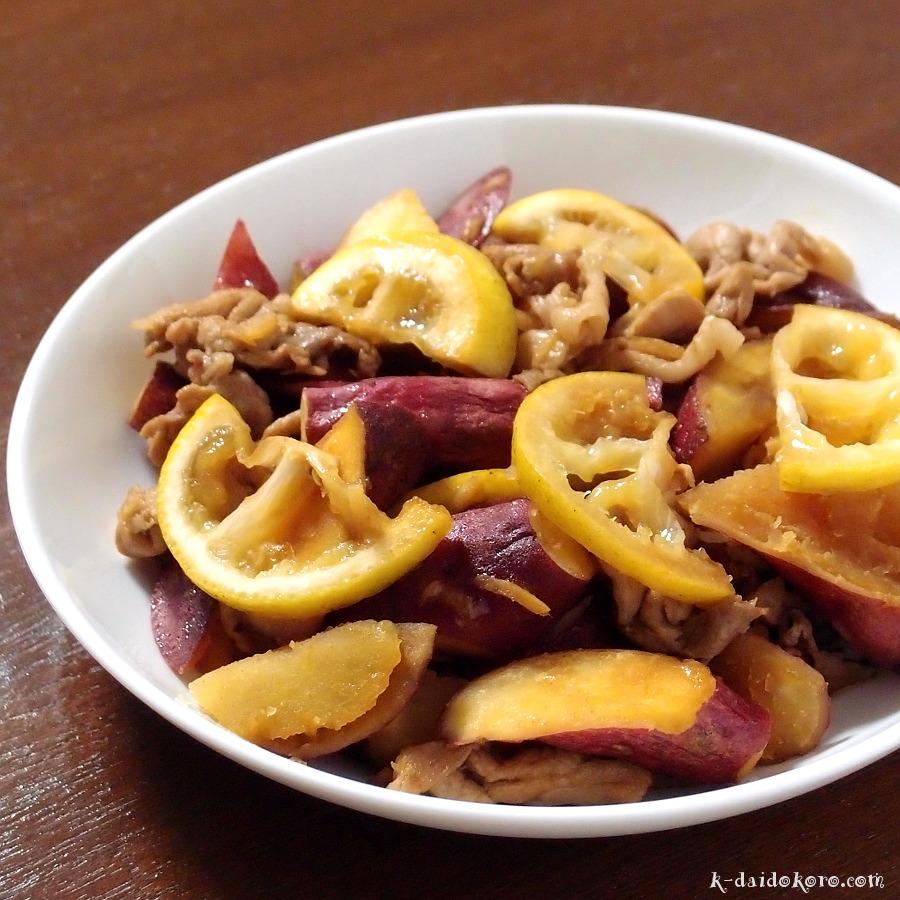 豚肉とサツマイモのかぼす醤油煮
