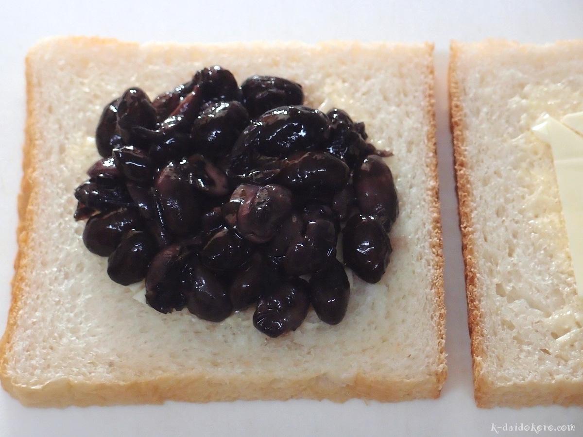 黒豆のホットサンドの作り方
