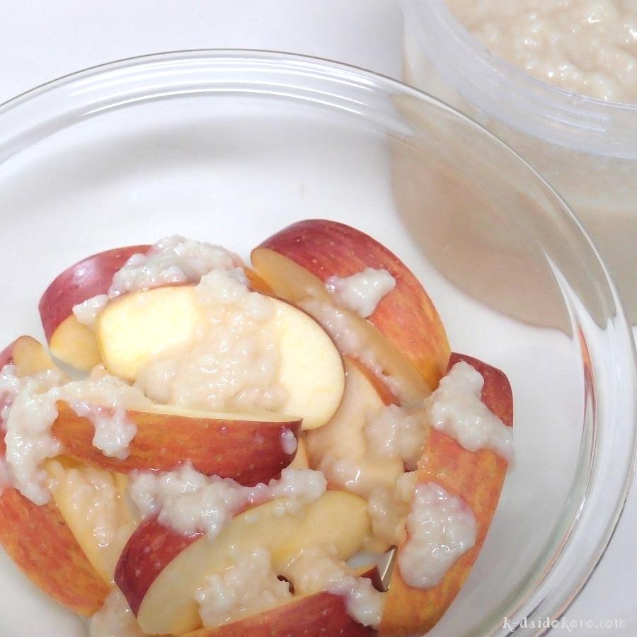 リンゴの甘煮の作り方