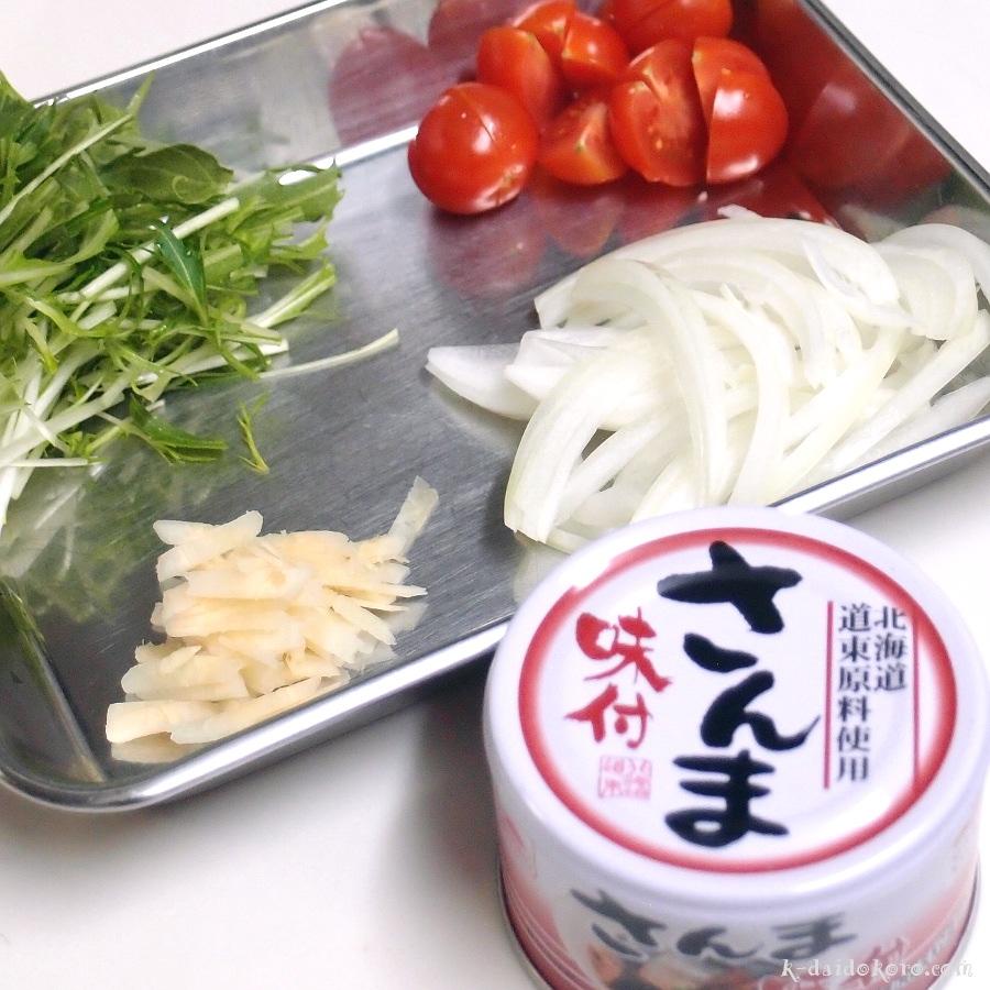 秋刀魚の缶詰でパスタの材料