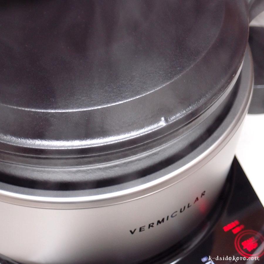 バーミキュラライスポット 炊飯