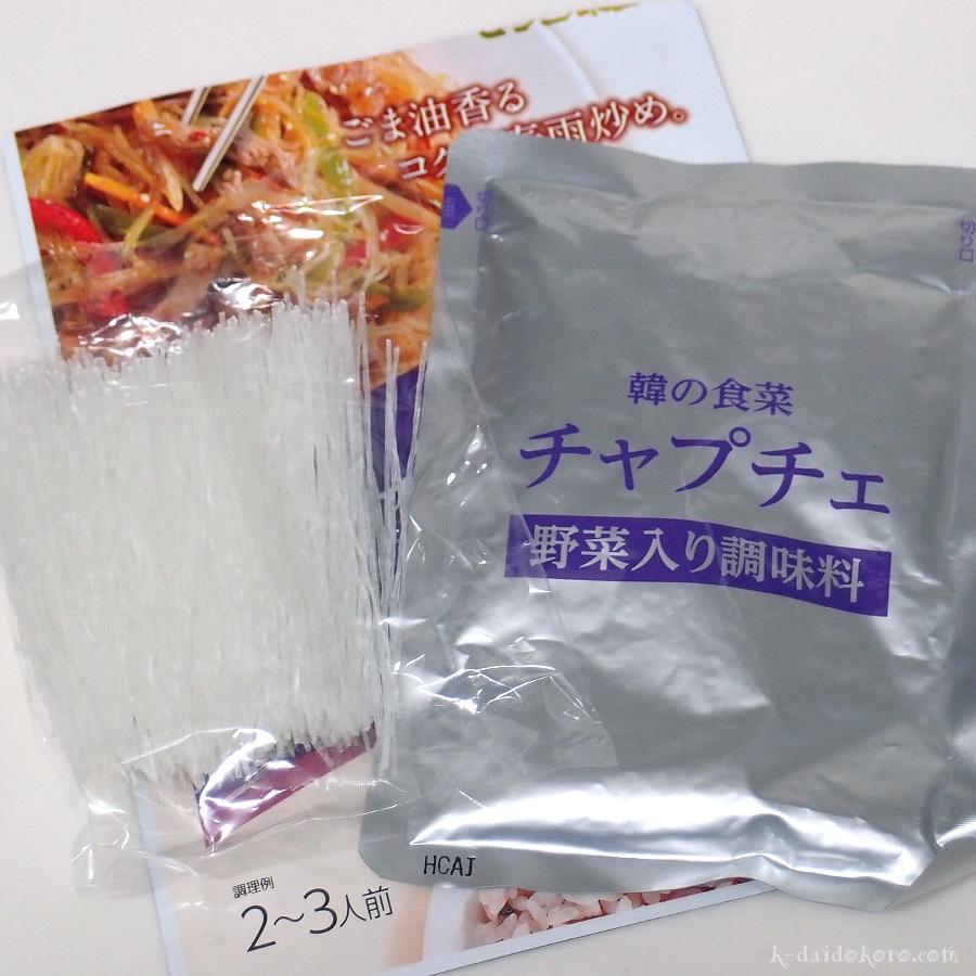 モランボン 韓の食菜 チャプチェ