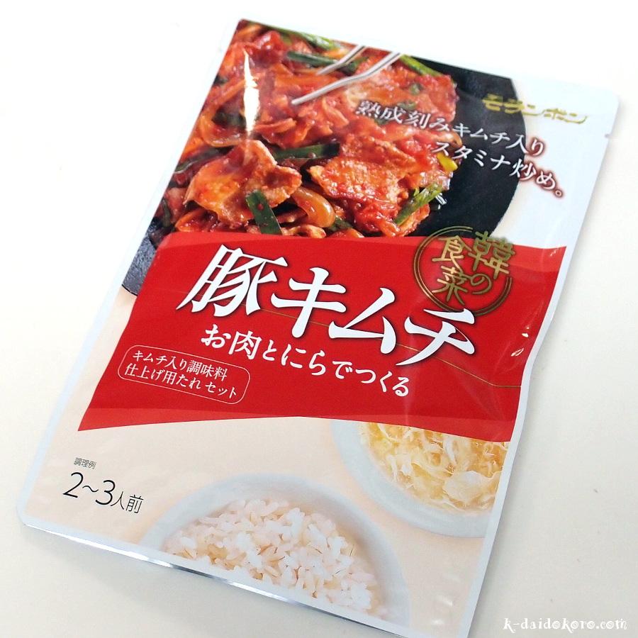 モランボン 韓の食菜 豚キムチ