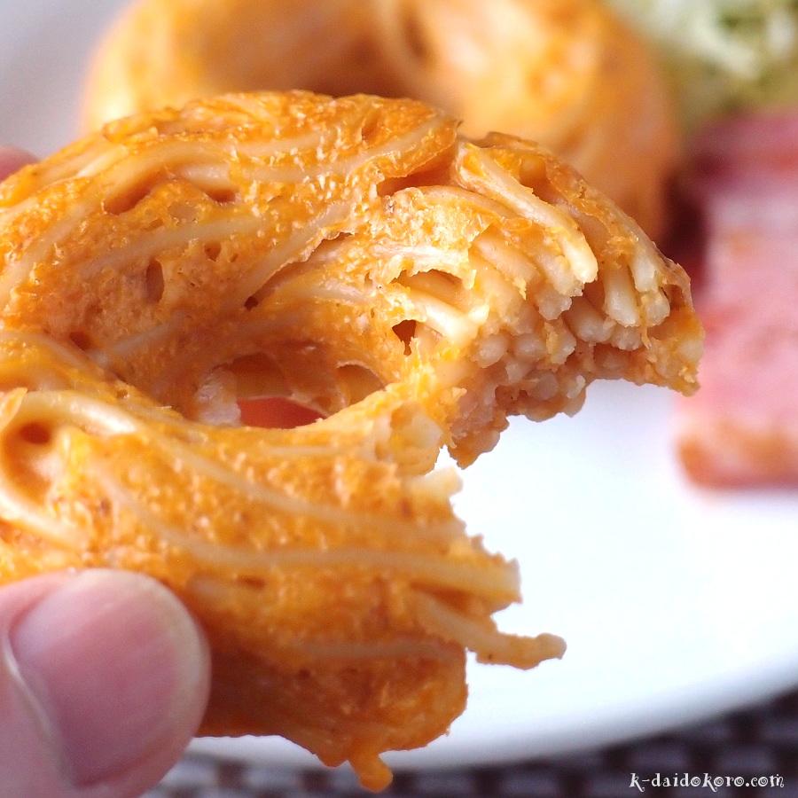 スパゲティ・ドーナツ