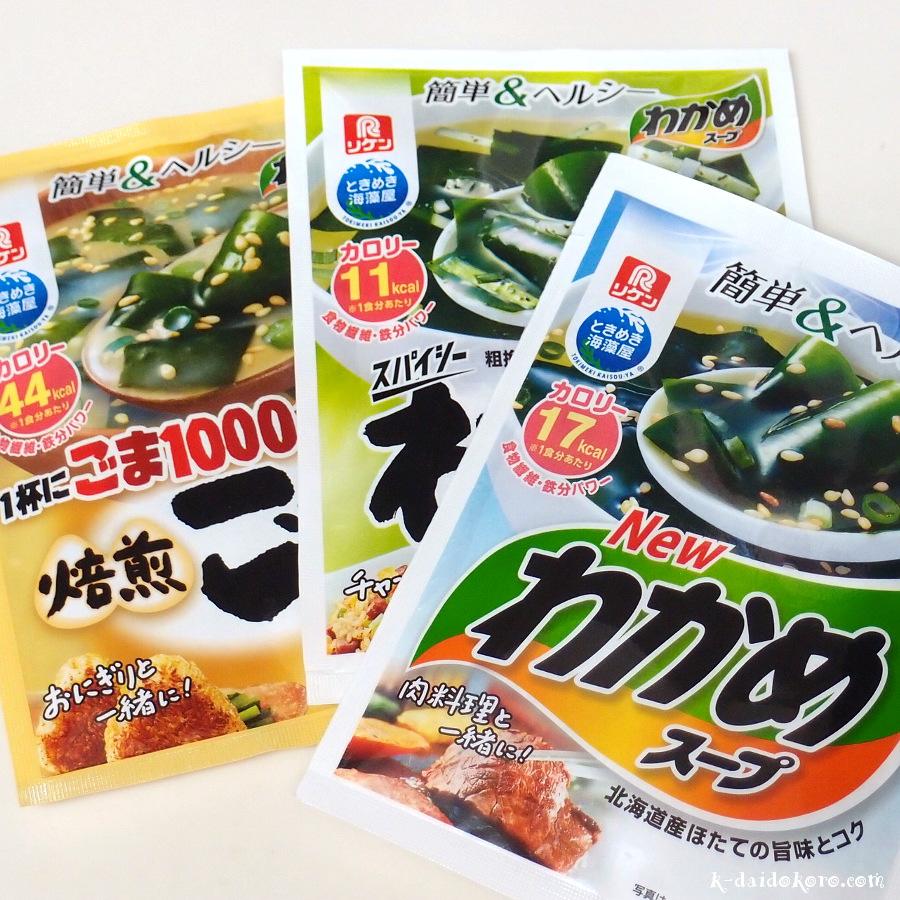 理研ビタミン「わかめスープ」
