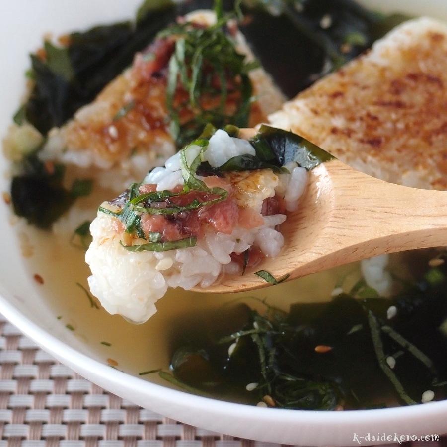 焼きおにぎりのわかめスープ
