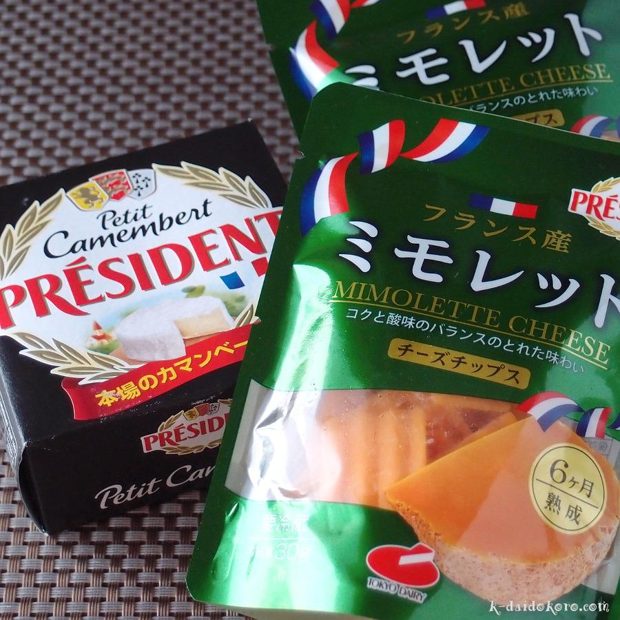 プレジデントチーズ