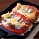 ナスとトマトの重ね焼き ~ おそとで楽しむ♪プレジデントチーズレシピ