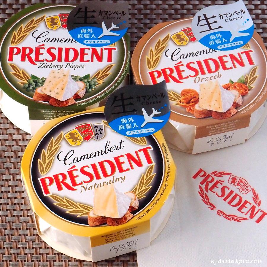 プレジデント カマンベールチーズ