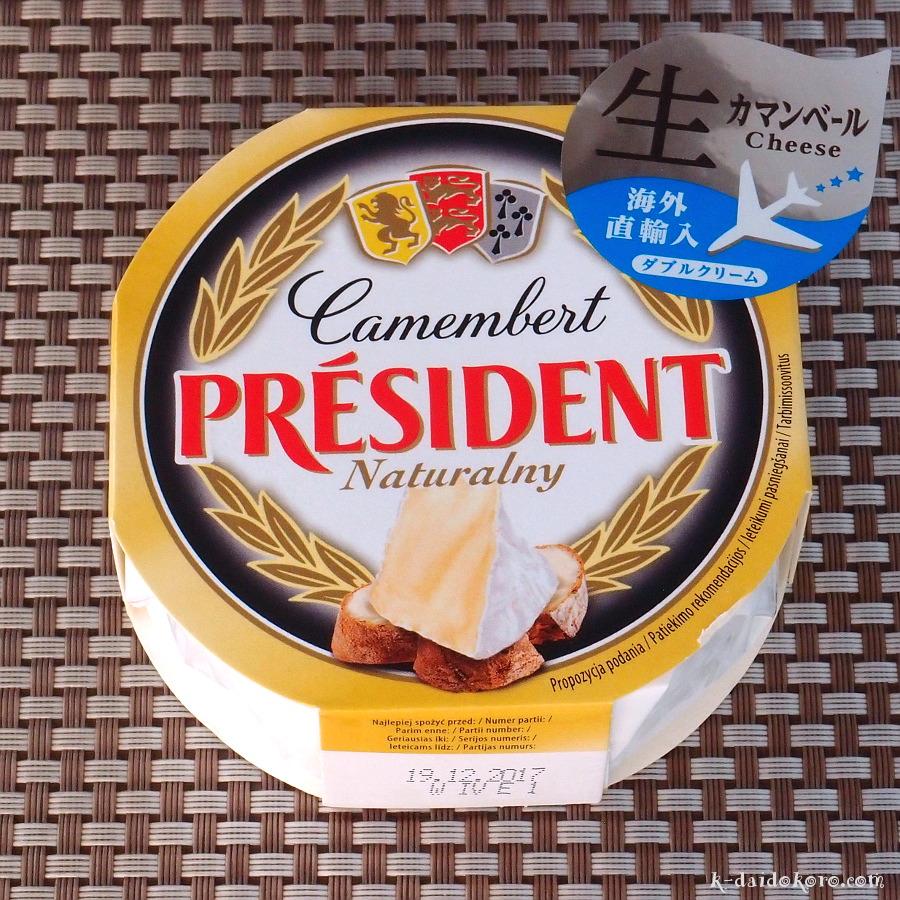 プレジデント カマンベール