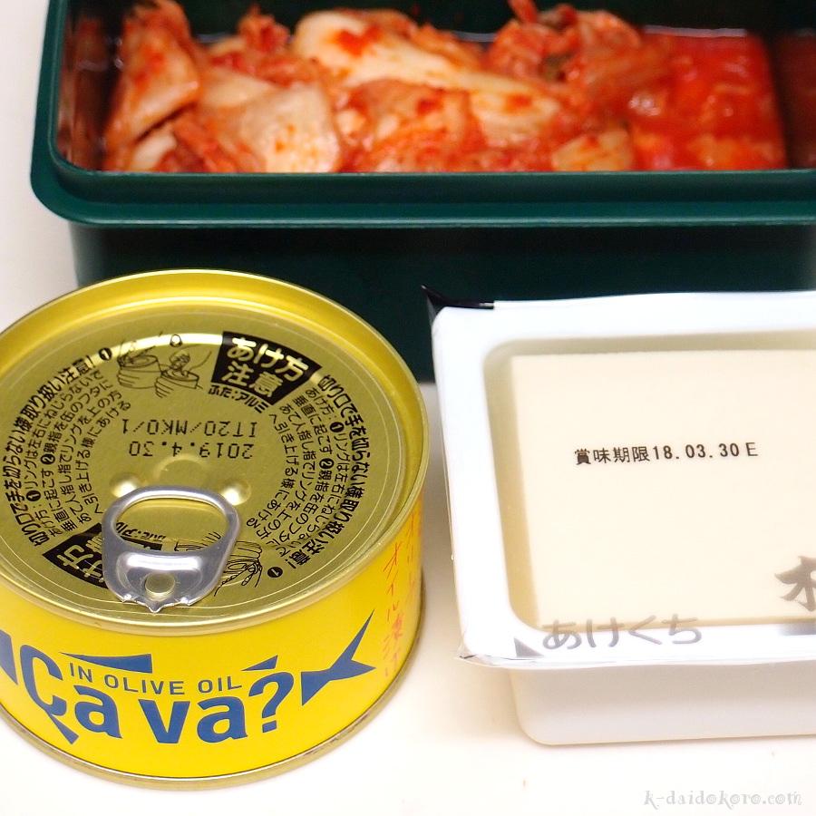鯖キムチの材料