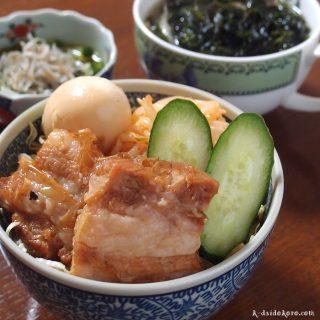 魯肉飯(ルーロー飯)風 豚の角煮丼