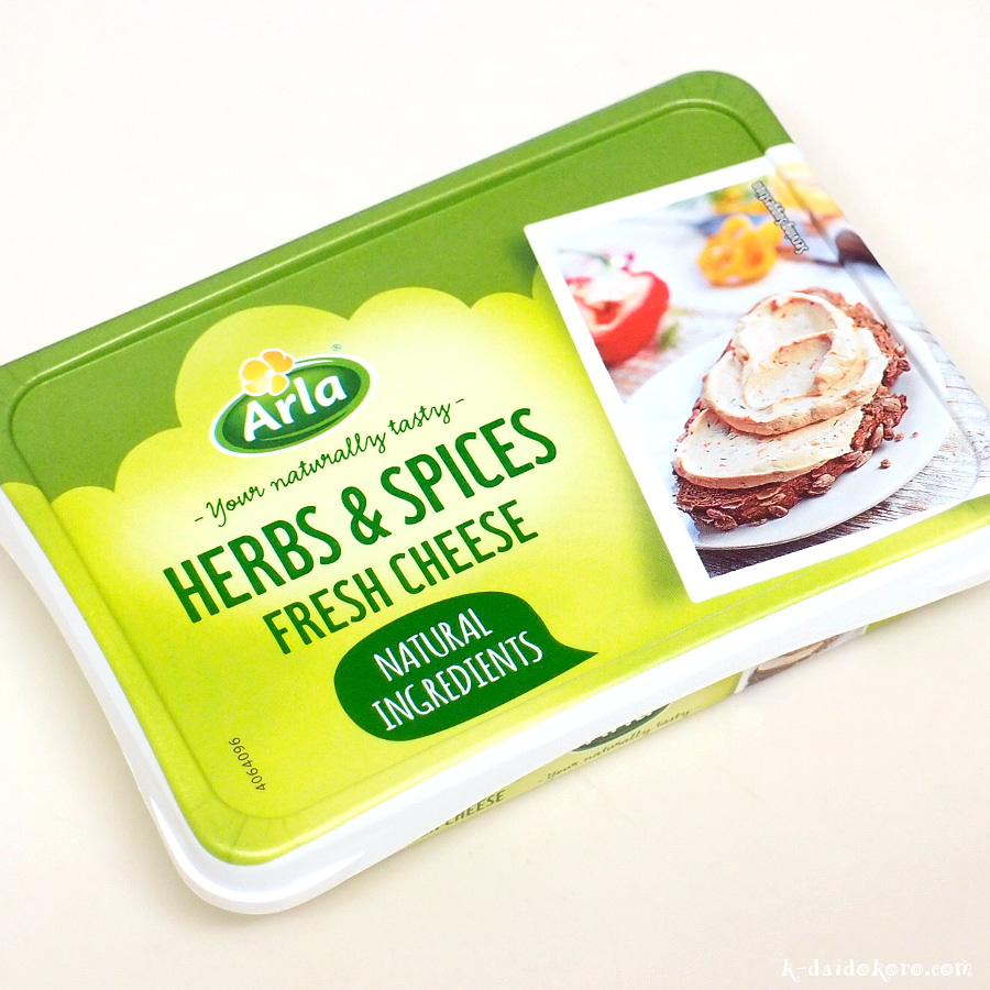 Arla cream cheese with herbs and spices