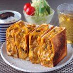 かぼちゃサラダとキーマカレーのホットサンド | キリ クリームチーズ ポーションタイプ