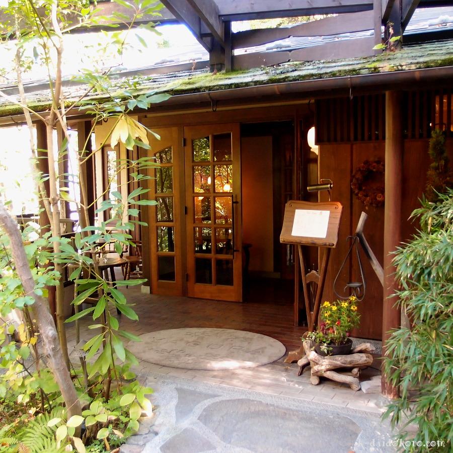 仙仁温泉 花仙庵 「Tea Room 櫓」