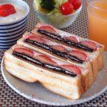 イチゴとオレオのホットサンド | 旬のイチゴを楽しむ