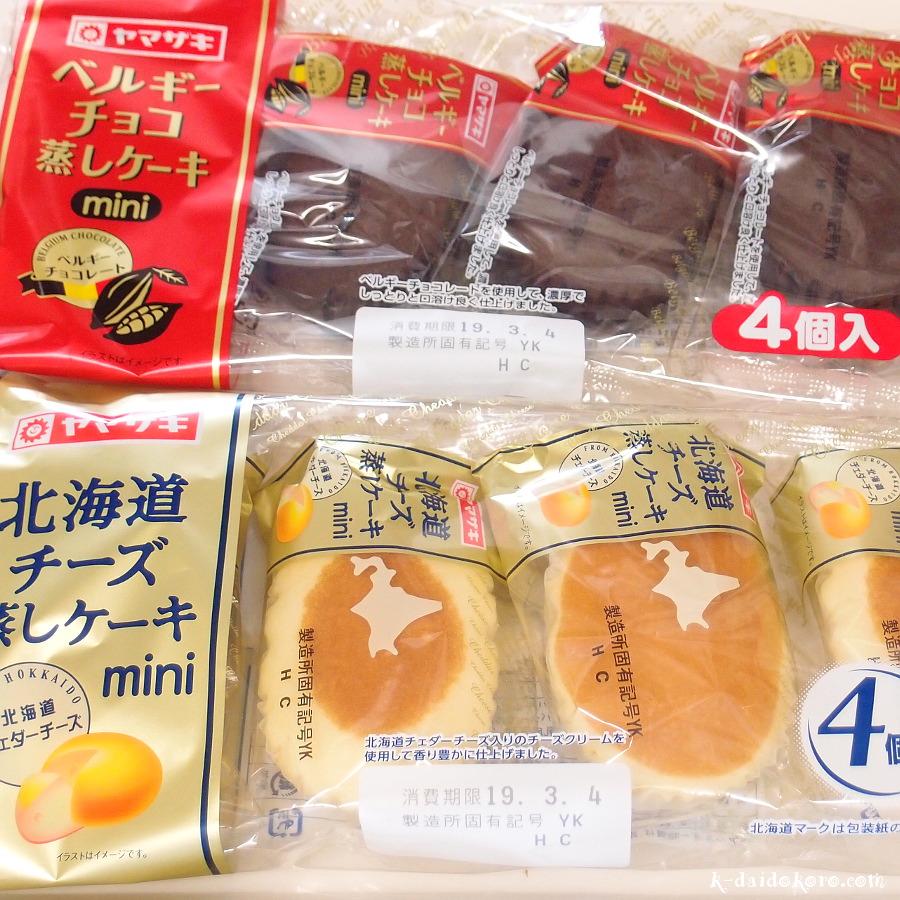 ヤマザキ北海道チーズ蒸しケーキ