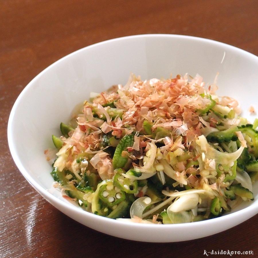 きゅうりメロンを使った夏野菜のサラダ